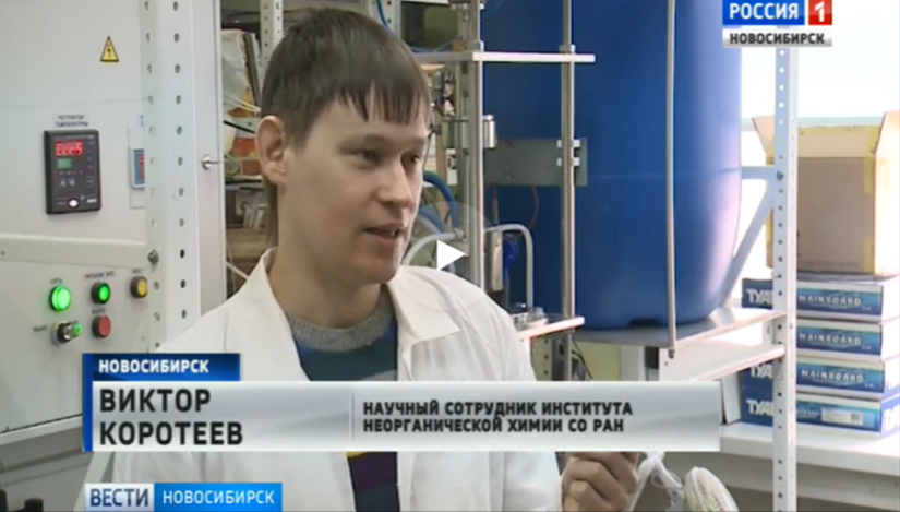 ИНХ СО РАН about new properties of graphene